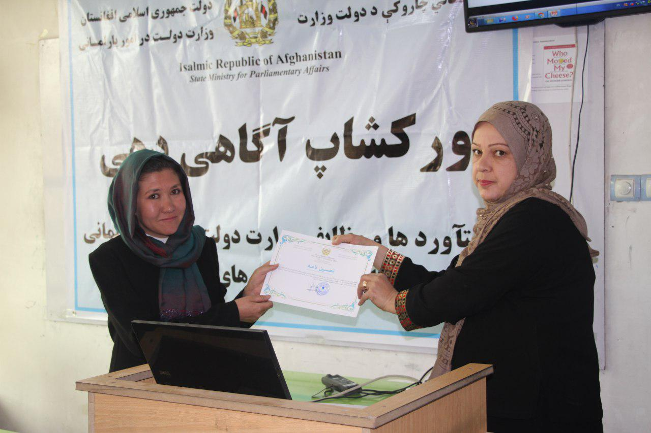 Workshop of Public Awareness for Strong Women Society (SWS):