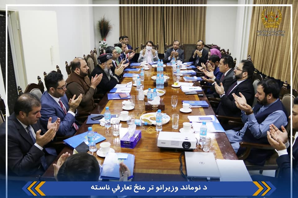 SMPA holds an Introductory Meeting among Nominated Ministers
