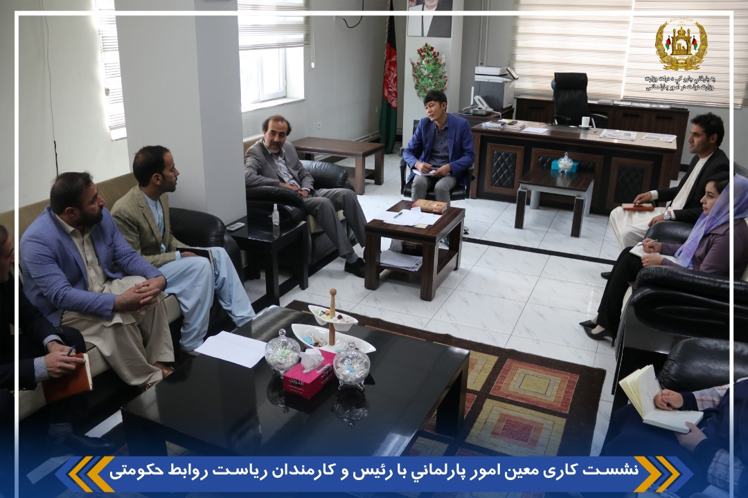 SMPA DM of Parliamentary Affairs meets the Director of Government Relations and Experts of Parliamentary Offices