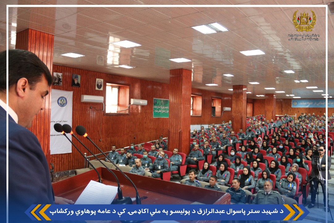 SMPA holds Public Awareness Workshop at the National Police Academy of Martyred Abdul Raziq