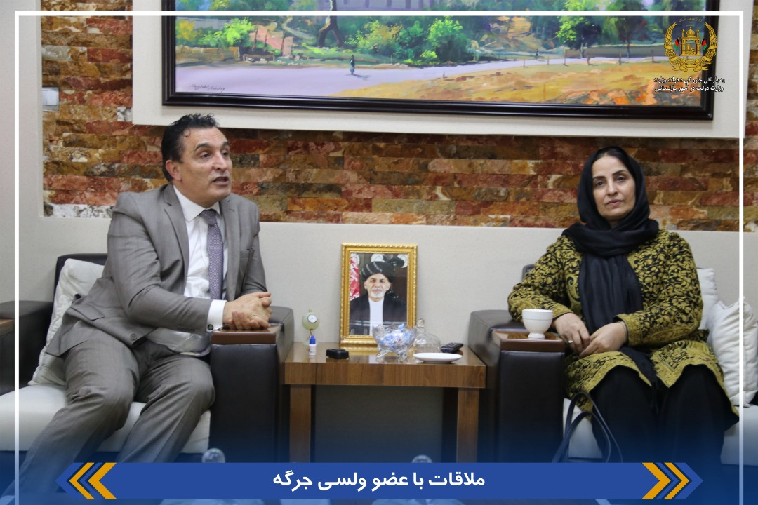 SMPA Minister meets MPs of LH of Parliament