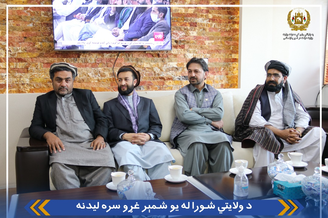 SMPA Minister meets the Coordination Council of Provincial Assemblies of Afghanistan