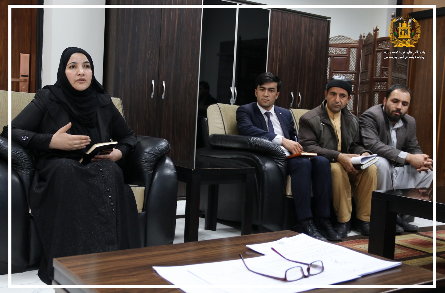 DM of Parliamentary Affairs meets with the Director and Staff of the Public Relations Directorate