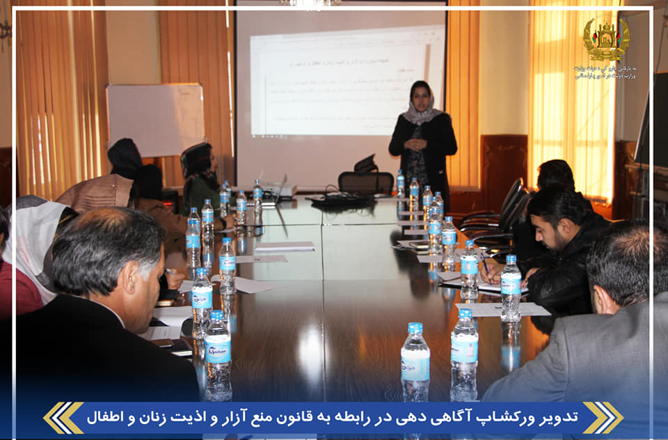 SMPA launches Public Awareness Workshop on Law to Prevent Harassment of Women and Children