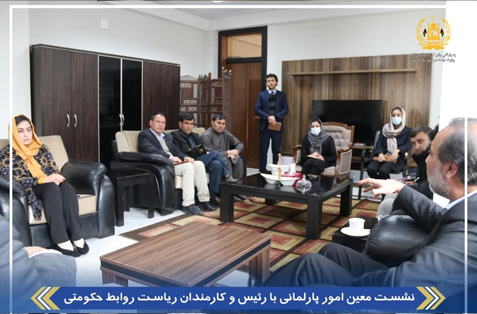 DM of Parliamentary Affairs meets the Director and Staff of Government Relations