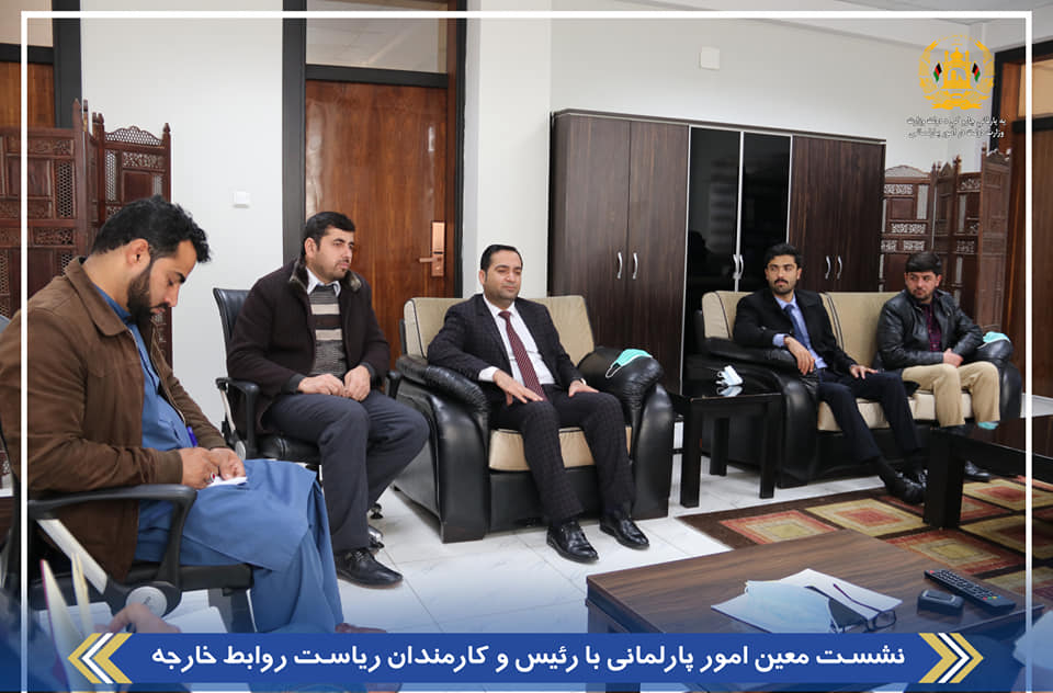 DM of Parliamentary Affairs of SMPA met Director and staff of Directorate of Foreign Relations
