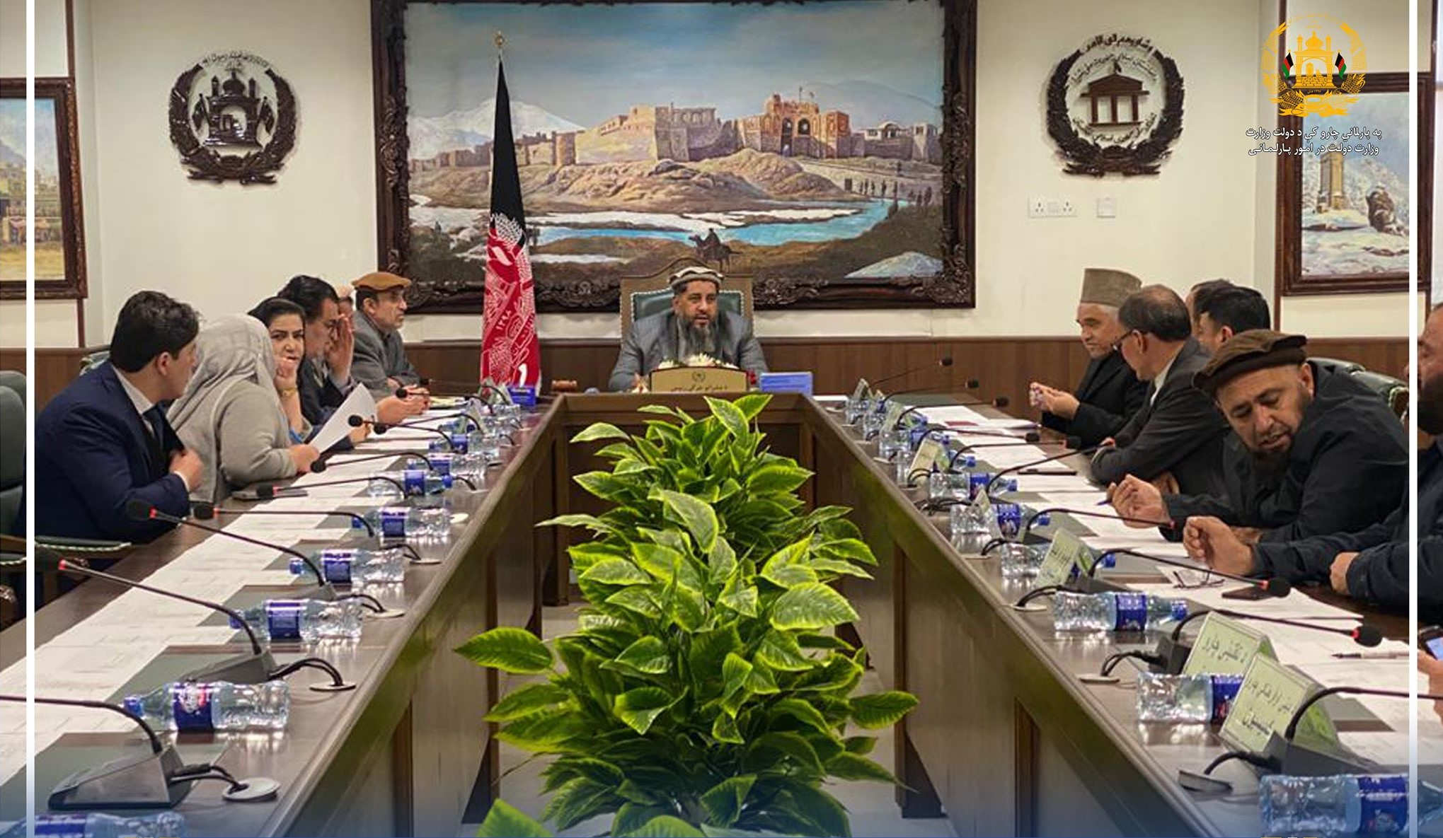 SMPA Minister attends the meeting of the Committee of Directors of the Mashrano Jirga