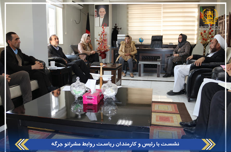 DM of Parliamentary Affairs meets with the Director and Staff of Directorate of Relations with Senate