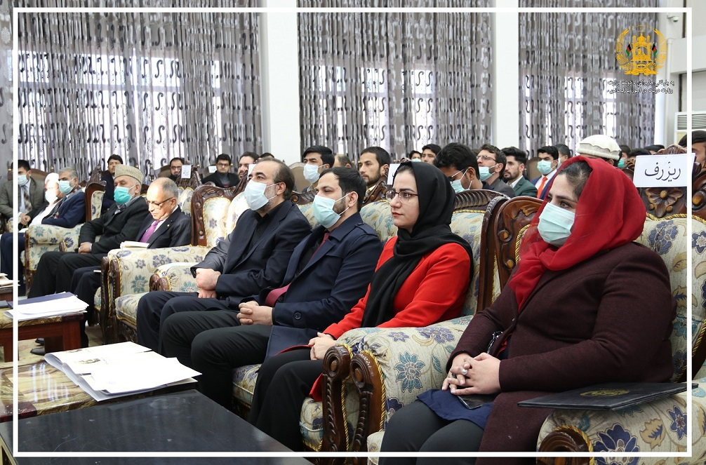 SMPA commemorates the 17th Anniversary of Afghanistan's Constitution Adoption