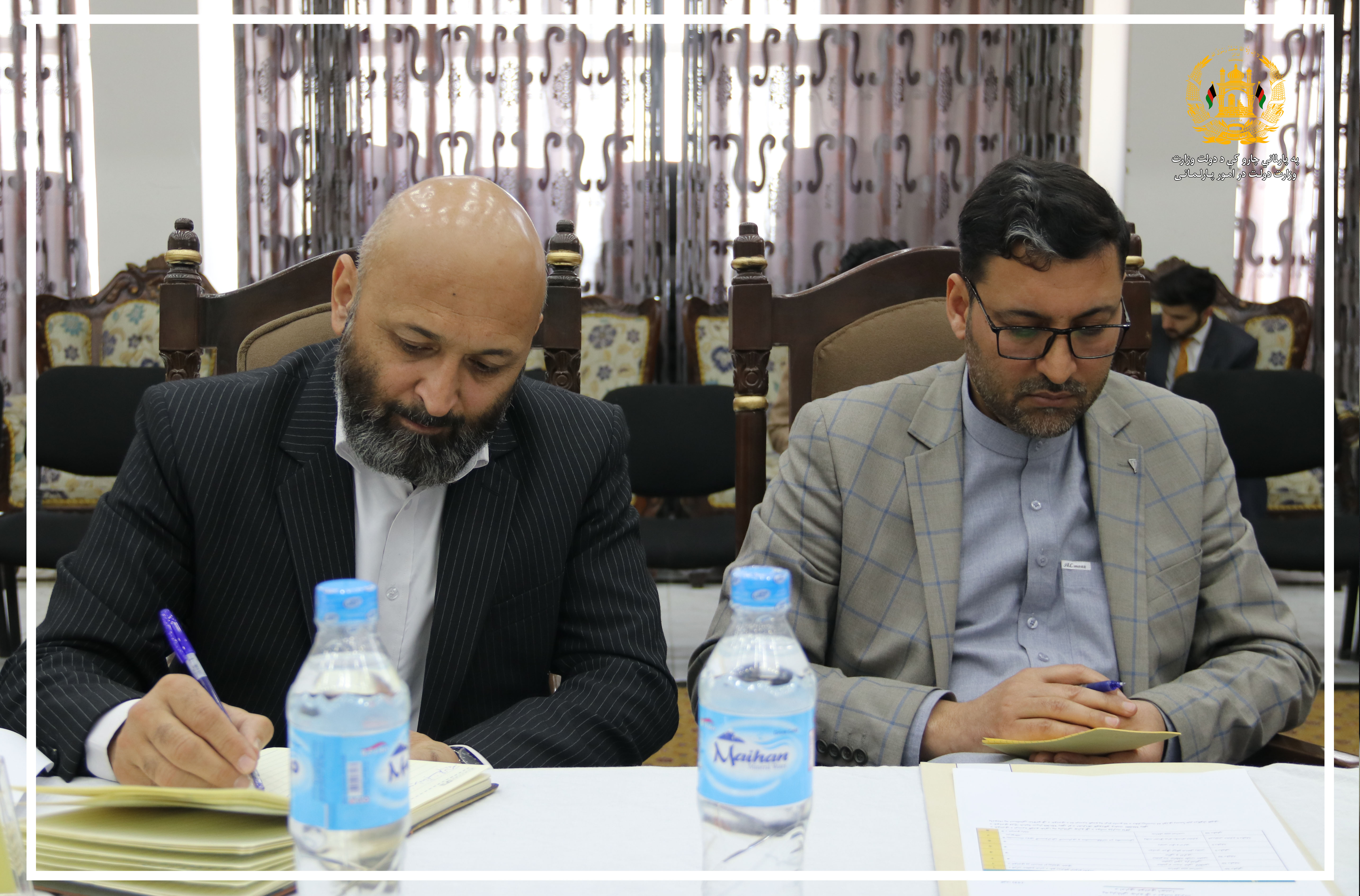SMPA Minister chairs the Administrative Meeting of the Ministry's Leadership