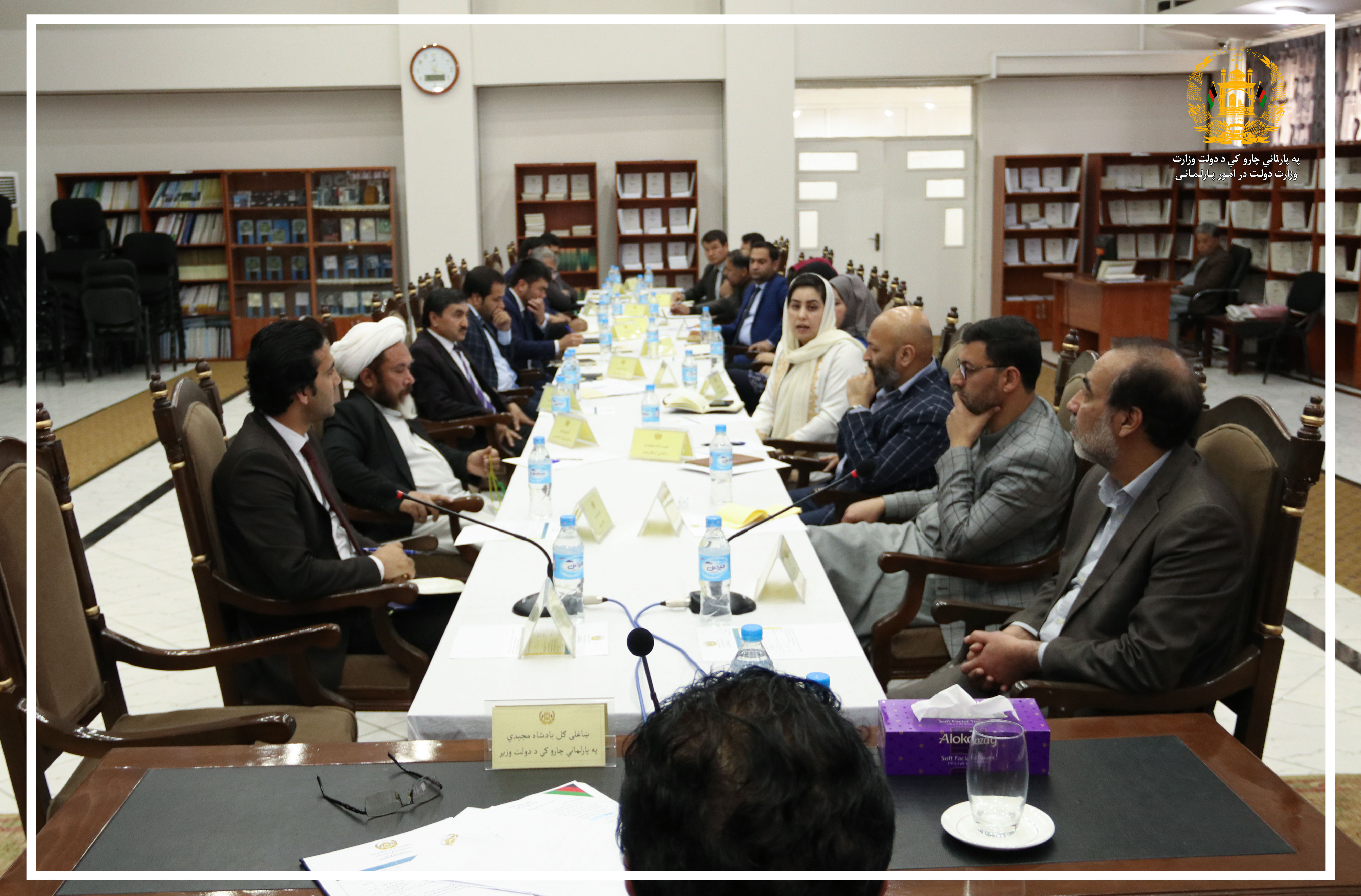 SMPA holds Administrative Meeting Chaired by State Minister for Parliamentary Affairs