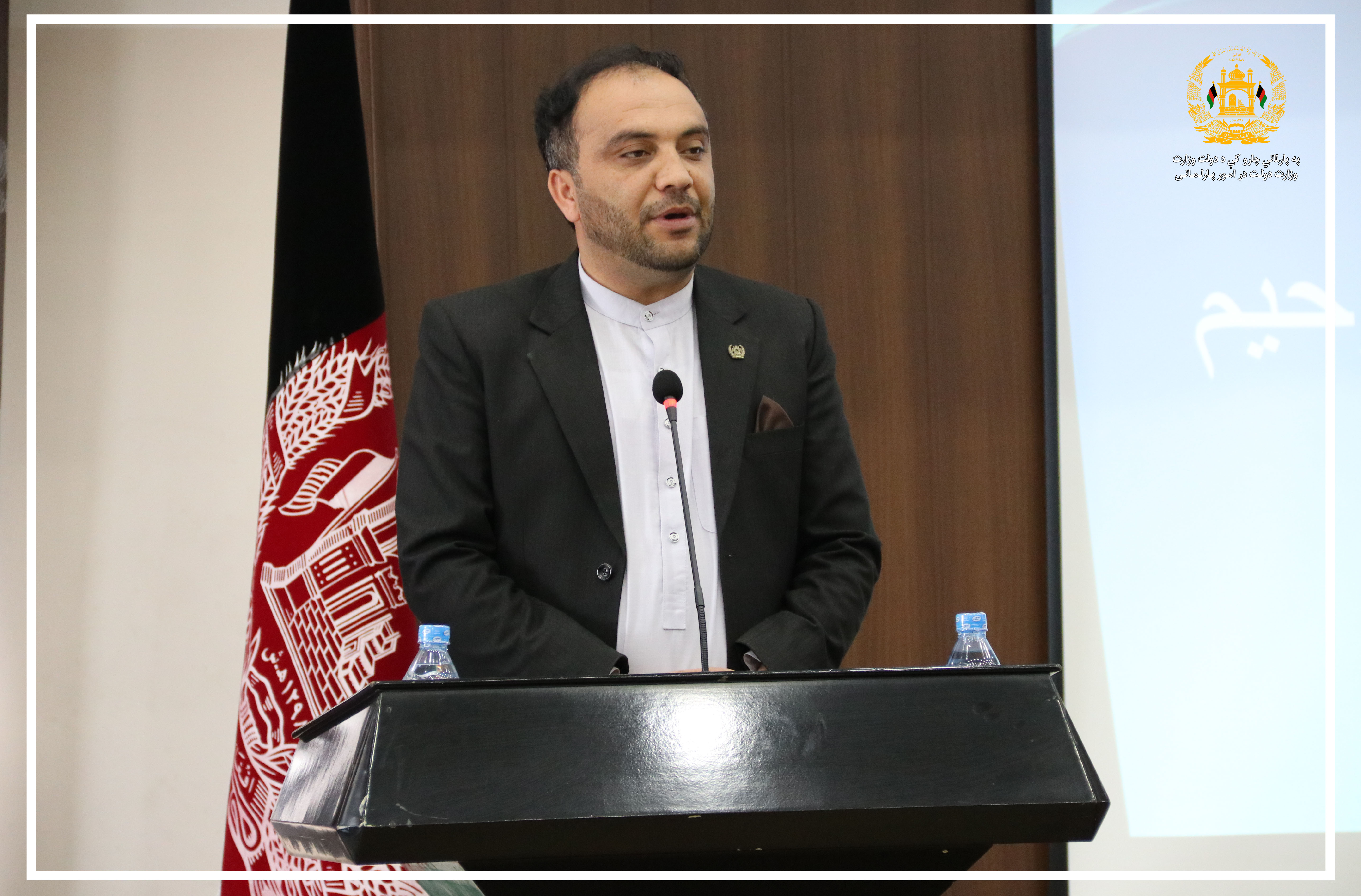 ICOIC holds Public Awareness Workshop of Afghanistan's Constitution at SMPA
