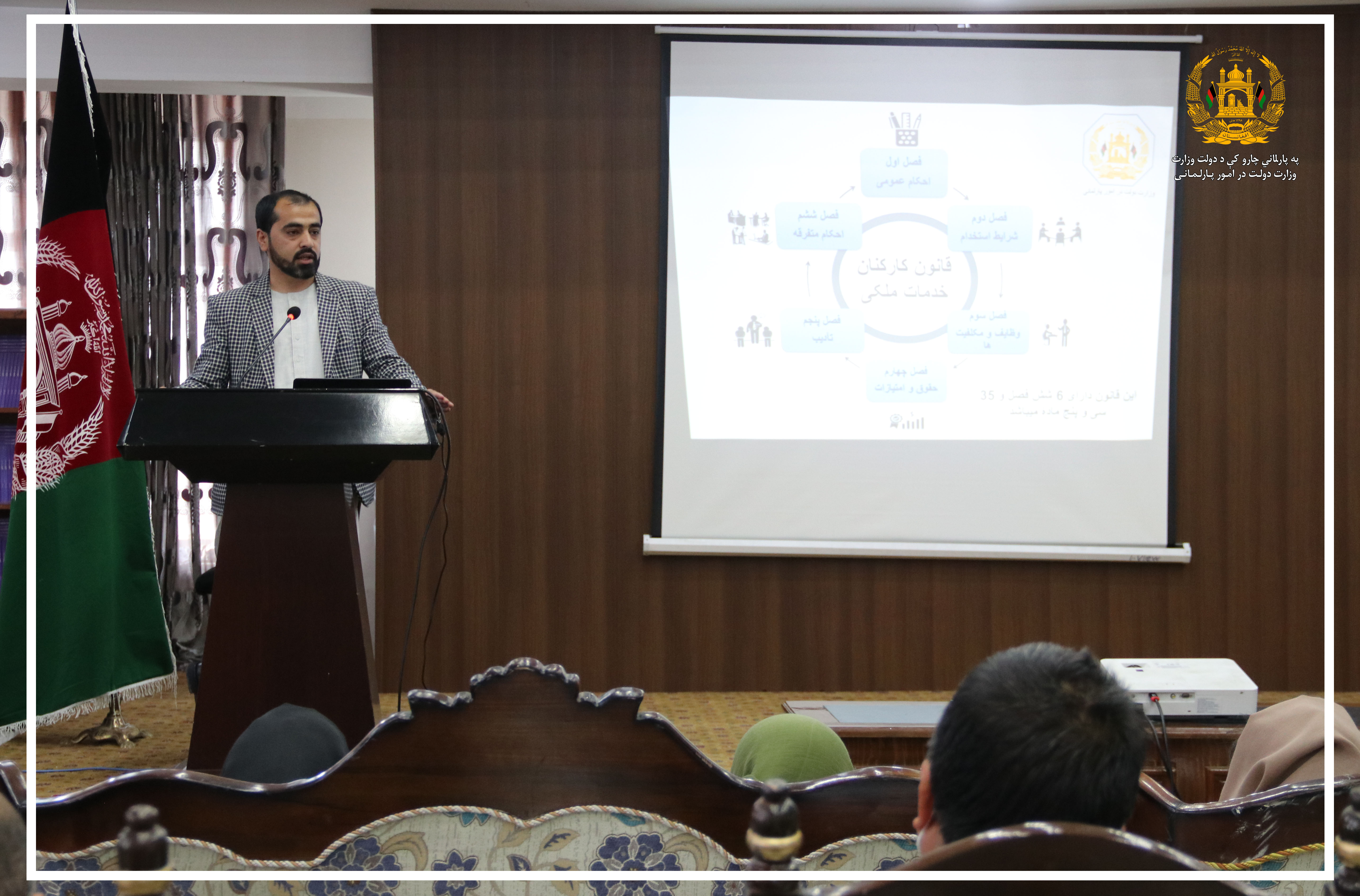 HR Directorate Of SMPA Conducts A Training Workshop On Civil Service Law