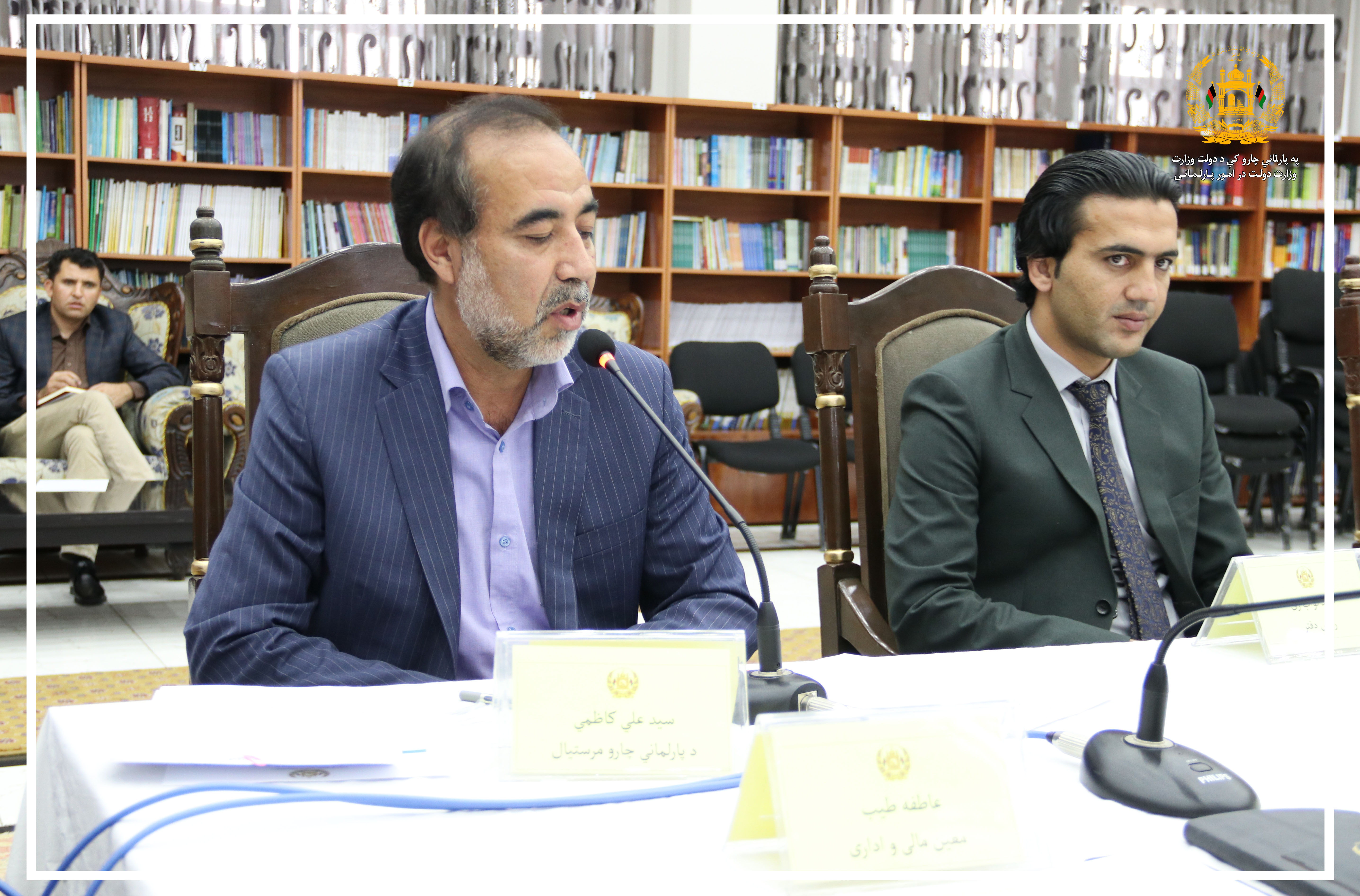 SMPA Minister chairs the Administrative Meeting